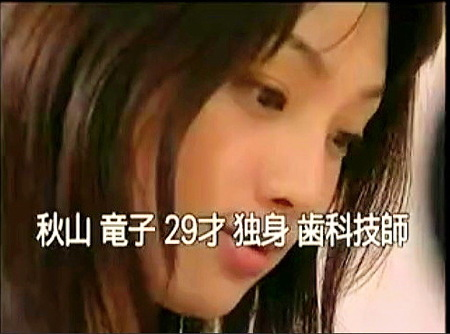 【ヘンリー塚本】ノーパン!美人お姉さんなのに痴漢がされたい!