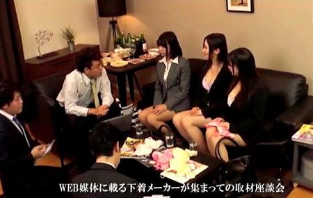 【泥酔】下着メーカーの飲み会!女性社員たちが酔っ払ってしまった!