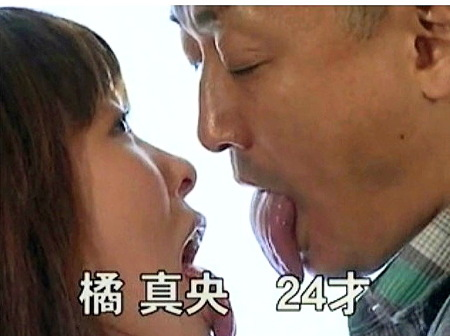 【ヘンリー塚本】橘真央24歳!エロすぎてねちっこい唾液交換ファック!