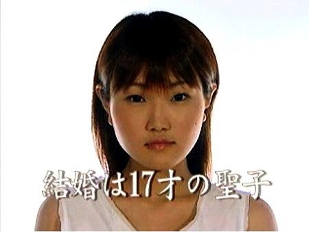 【ヘンリー塚本】結婚は17才の聖子!若い奥さんが欲求不満!