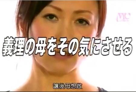 【ヘンリー塚本】義理の母をその気にさせる!四十路奥さん!黒木小夜子