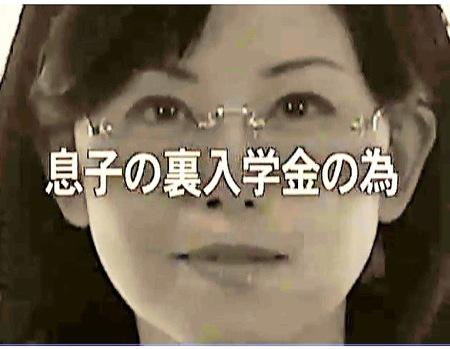 【ヘンリー塚本】息子の裏入学金の為!奥さまが実力者とエッチする!