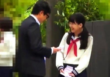 【JKリフレ】姫川ゆうな!可愛い美少女ロリータがエッチなバイト!