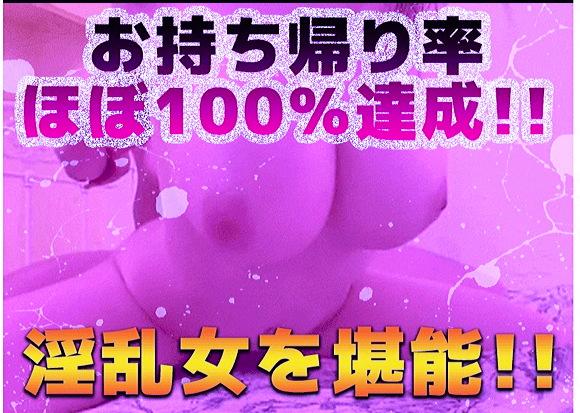 【媚薬】これはやばい『ブサイク』『仕事無し』『お金無し』『不潔デブ』でも女とやれる!『媚薬水「LOVE SHOT SP -typeL-」』【株式会社KBC+kingstore.jp】