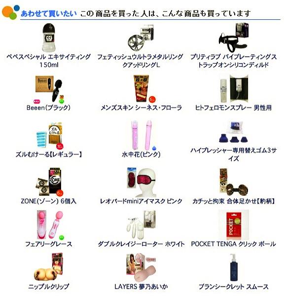 『フェロモンキング 無香タイプ』【アンドロステノール+フェロモン+香水】