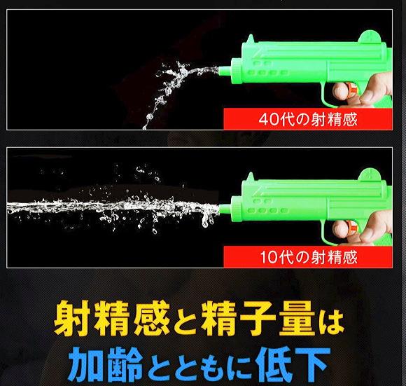 『話題のオナニー特化型サプリ「エナジンクEX」』【オナニー専用+亜鉛】