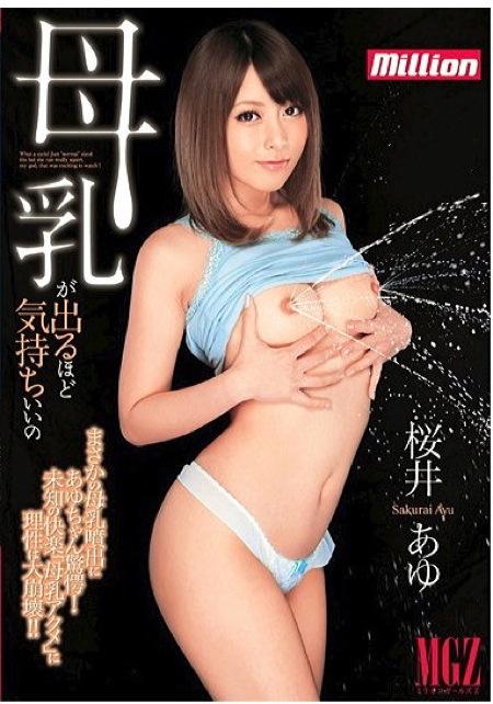 動画サムネイル19
