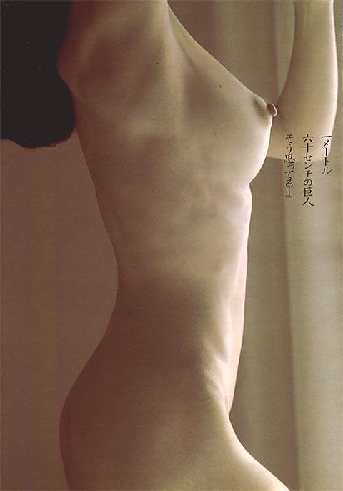 小柳ルミ子ピクチャ01