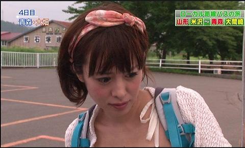 さとう珠緒ピクチャ09