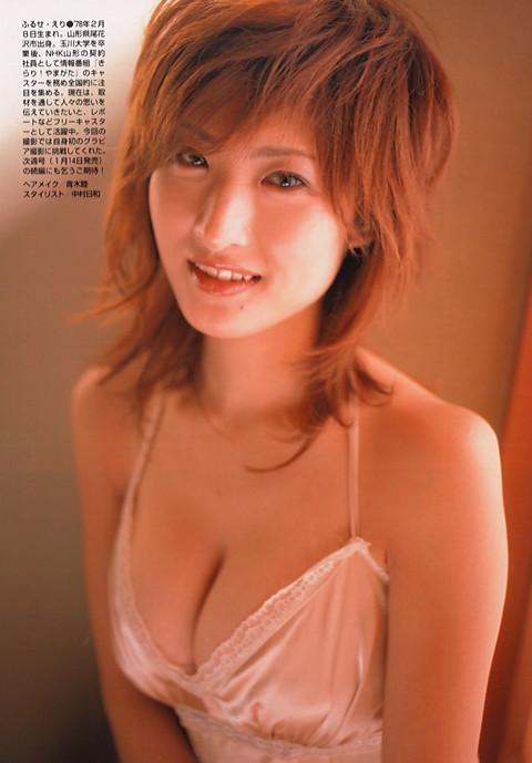 古瀬絵里ピクチャ03