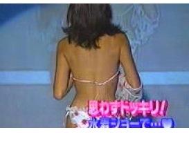片瀬那奈ピクチャ08