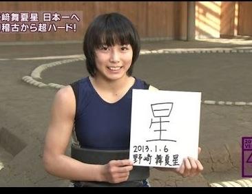 女相撲ピクチャ06
