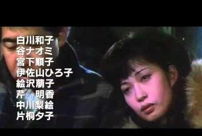 日活ロマンポルノピクチャ03
