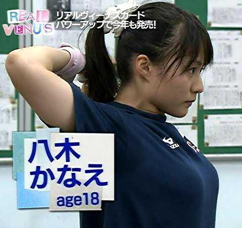 スポーツ美人ピクチャ09
