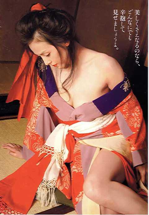 杉本彩ピクチャ04
