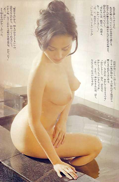 杉本彩ピクチャ02