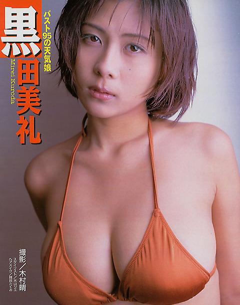 黒田美礼ピクチャ10