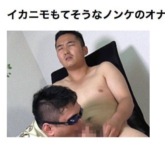 ゲイピクチャ51