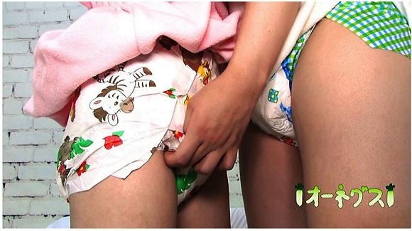 『どうぶつロンパース くま&うさぎ vol.1』【サンプル動画+画像19枚+sei ふのじ+オーネグス+同人サークル】