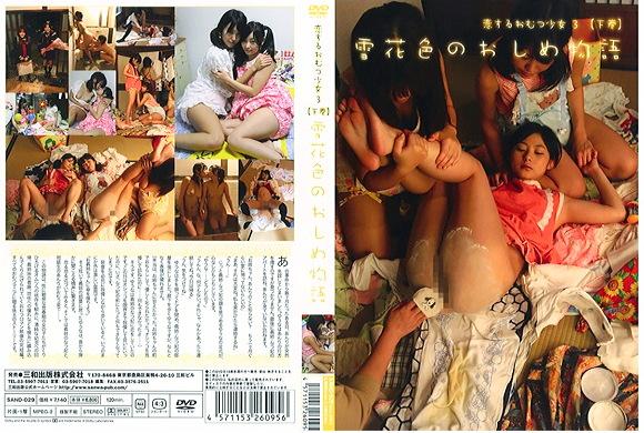 【ABDL】庭でオムツを見せてセクシーぶりをアピールするdiaperお姉さんです。『おむつギャル、0595』他【動画】