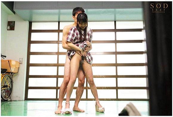 永野いち夏+おしっこ+排泄