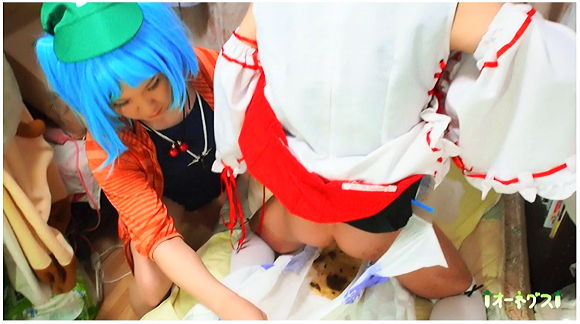 CJD聖水祭