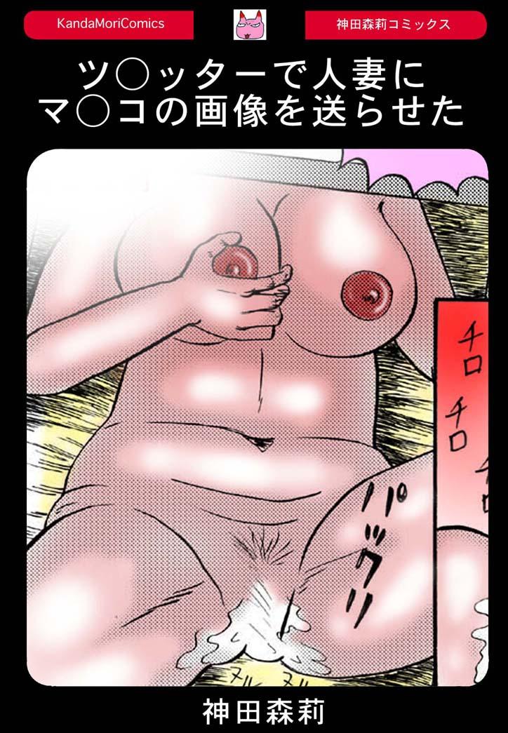 ホラー漫画画像001_20110121200448.jpg