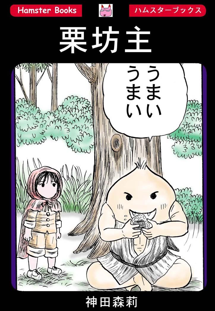 ホラー漫画画像001_20110124213626.jpg
