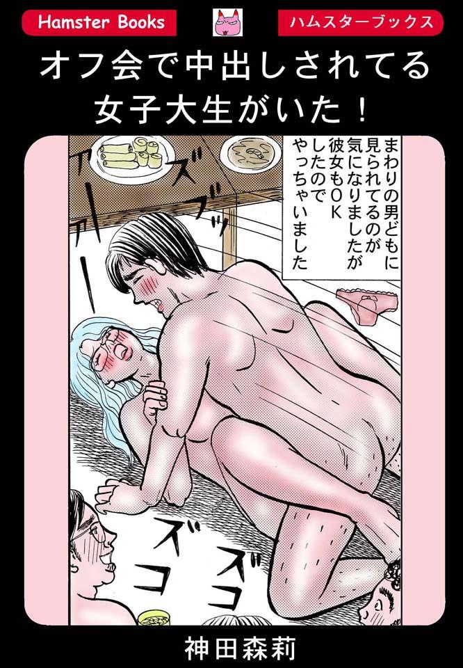 ホラー漫画画像001_20110224153948.jpg