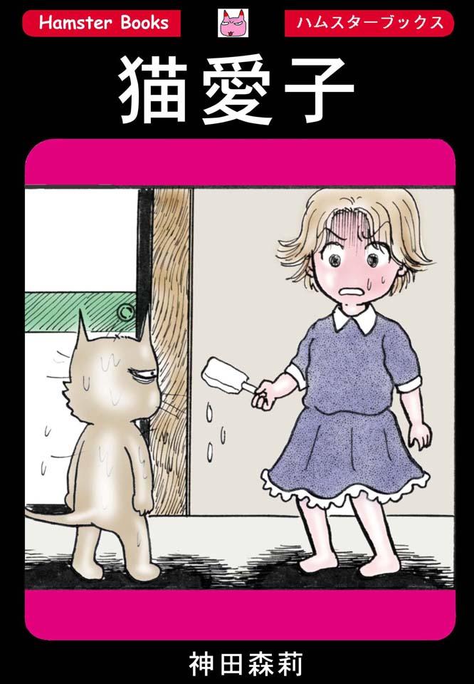 ホラー漫画画像001_20110313183454.jpg