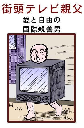 ホラー漫画画像001_20110521202028.jpg