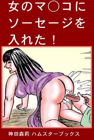 ホラー漫画画像001_20110530222819.jpg
