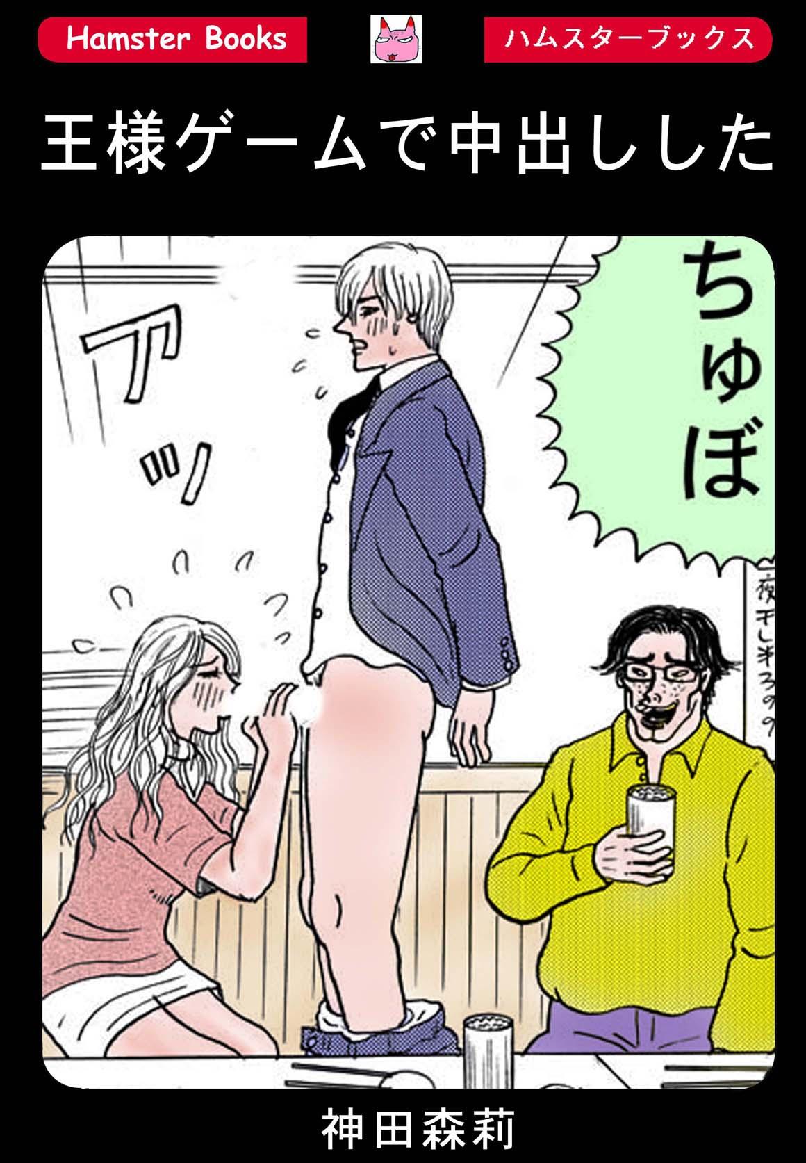 ホラー漫画画像001_20110721173909.jpg
