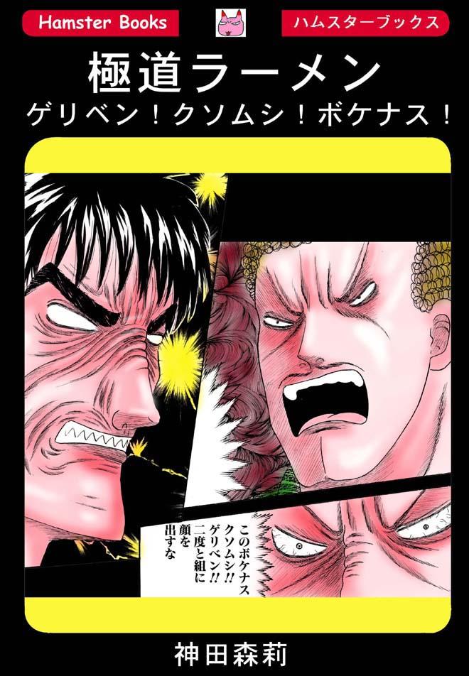 ホラー漫画画像001_20110829043014.jpg