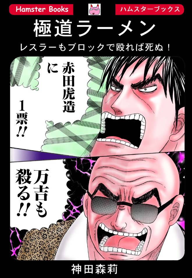 ホラー漫画画像001_20110829045009.jpg