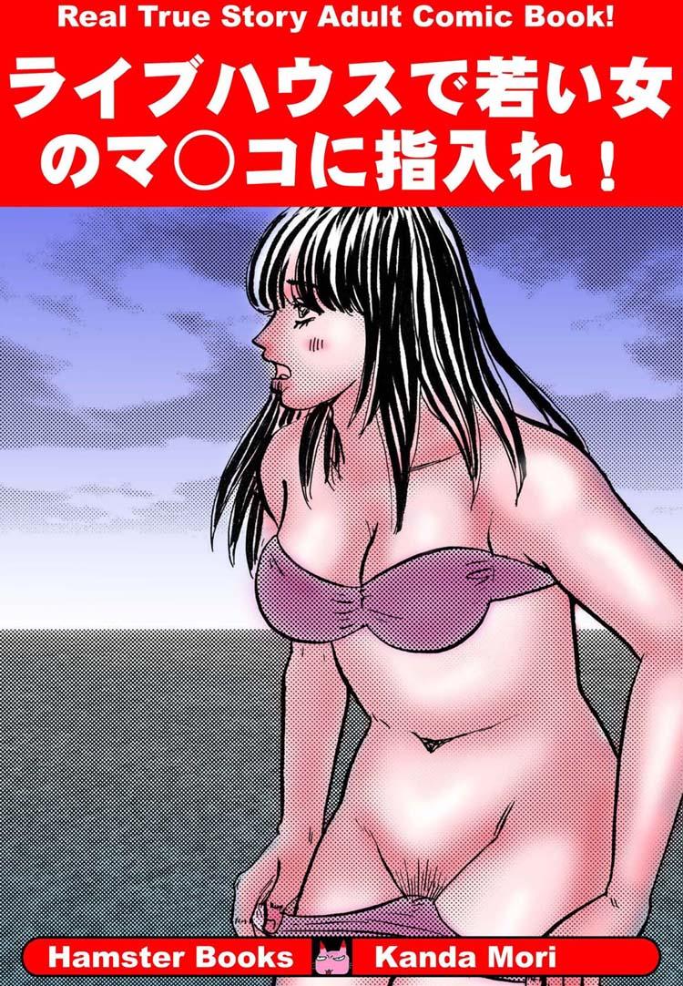 ホラー漫画画像001_20110925133130.jpg