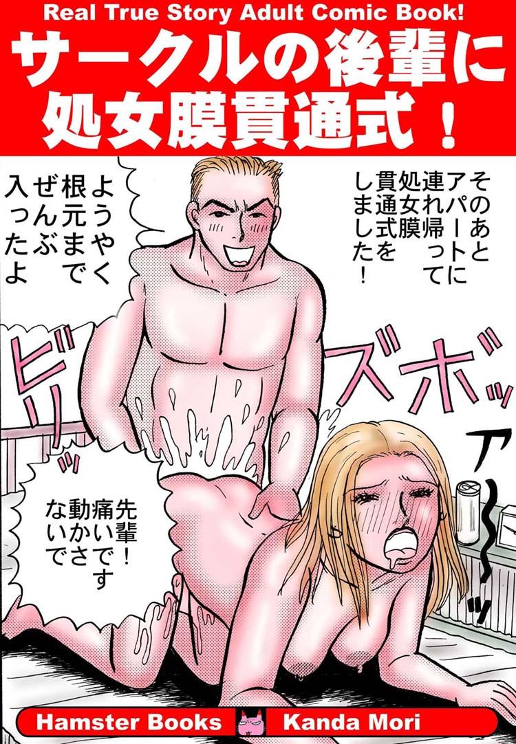 ホラー漫画画像001_20110925134726.jpg