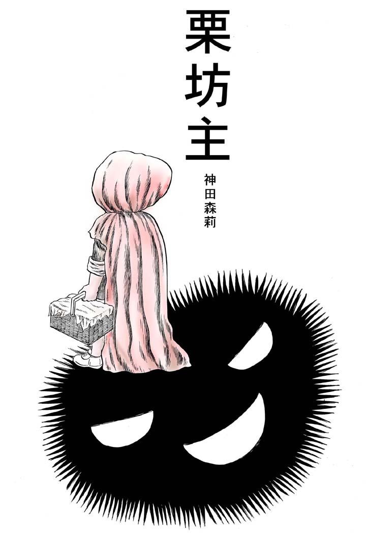 ホラー漫画画像002_20110124213626.jpg