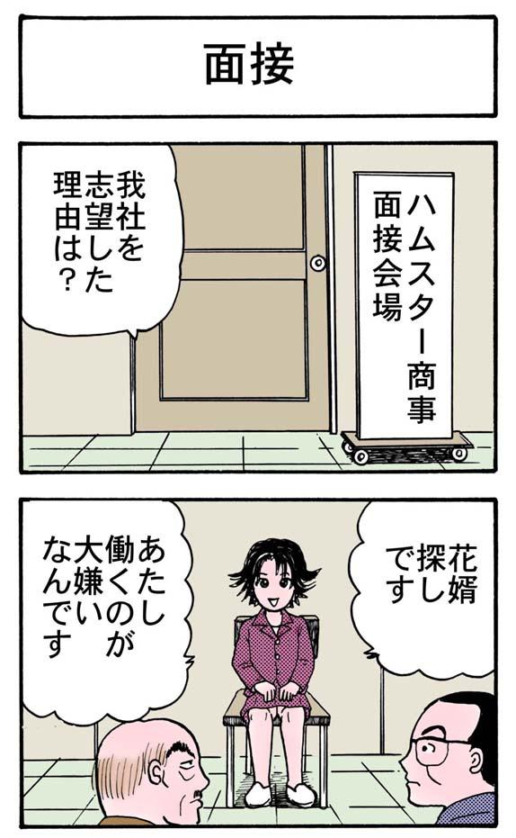 ホラー漫画画像002_20110408172241.jpg