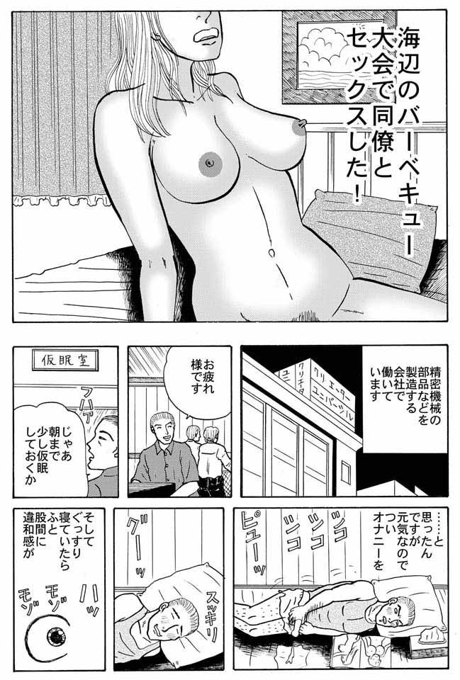 ホラー漫画画像002_20110519161544.jpg