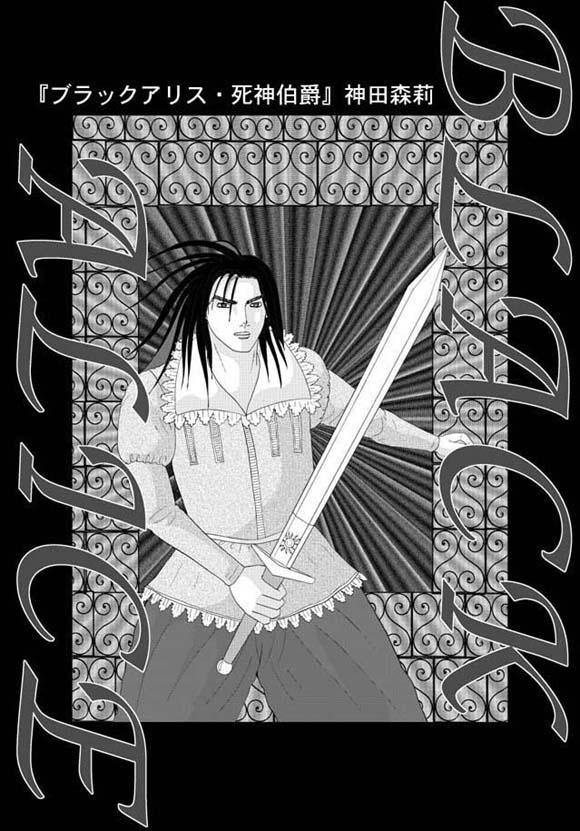 ホラー漫画画像002_20110716215526.jpg