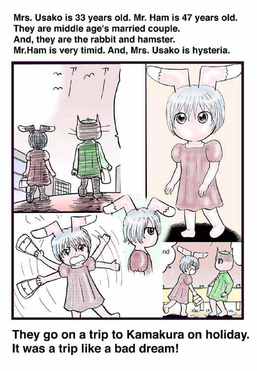 ホラー漫画画像002_20110717134805.jpg