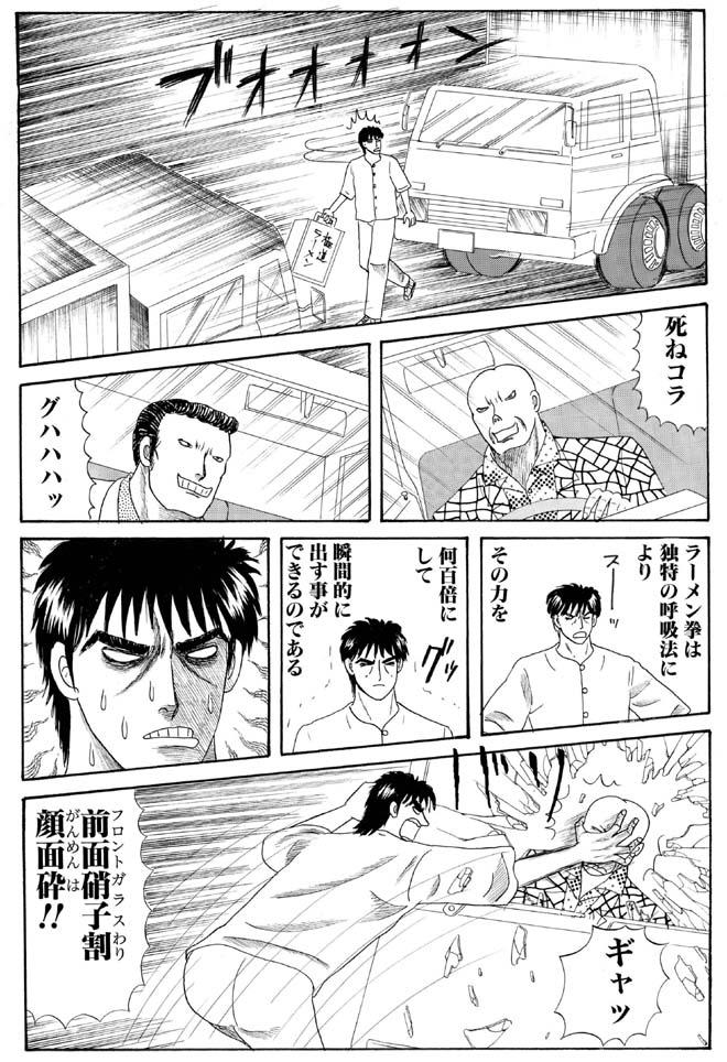 ホラー漫画画像002_20110829043014.jpg