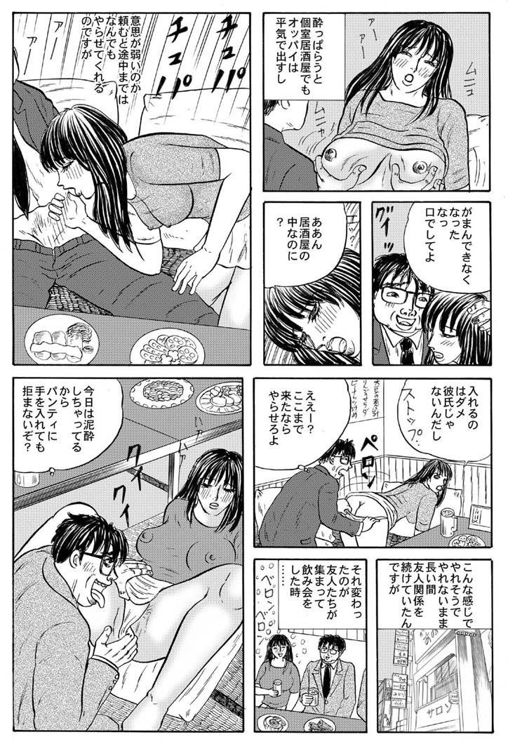 ホラー漫画画像003.jpg