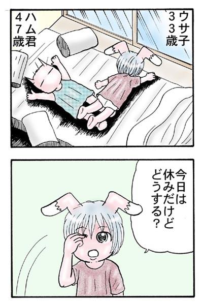 ホラー漫画画像003_20110113192851.jpg