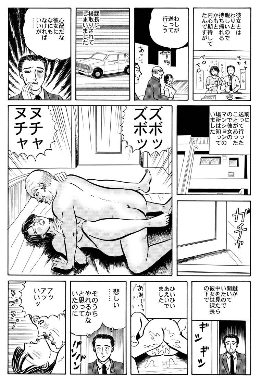 ホラー漫画画像003_20110121231152.jpg