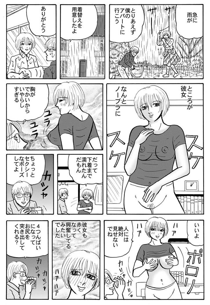 ホラー漫画画像003_20110123033901.jpg