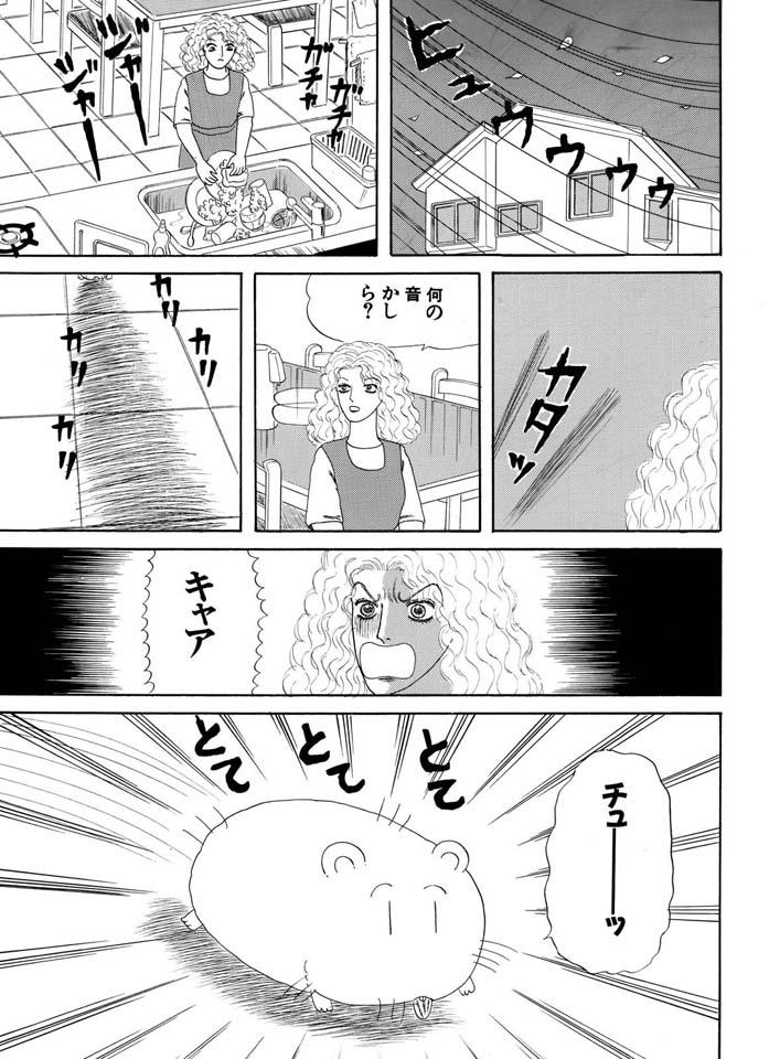 ホラー漫画画像003_20110717163848.jpg