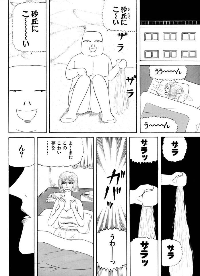 ホラー漫画画像003_20110717211805.jpg