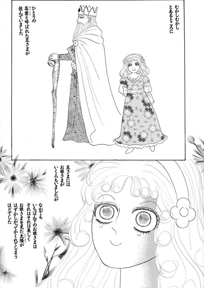 ホラー漫画画像003_20110717220655.jpg